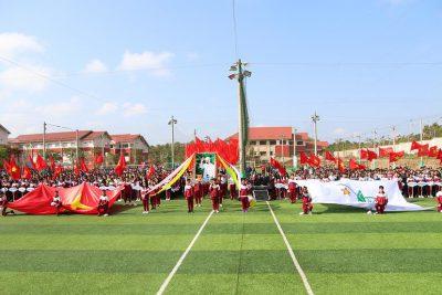 Kế hoạch HKPĐ cấp trường lần thứ V năm học 2019 – 2020